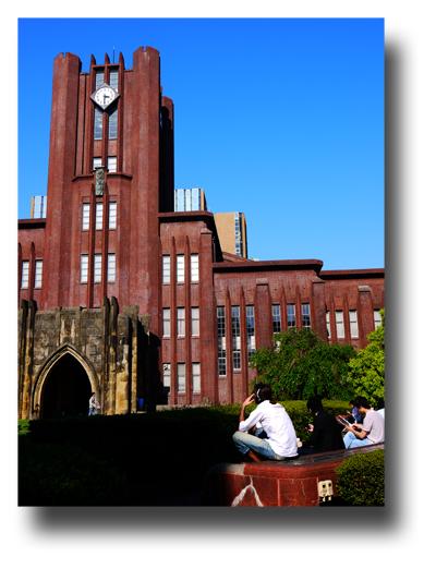 東京大学120504