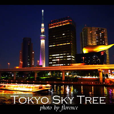 東京スカイツリー120501