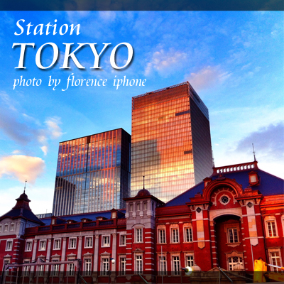 東京駅1207