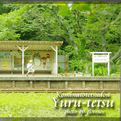 小湊鉄道120602
