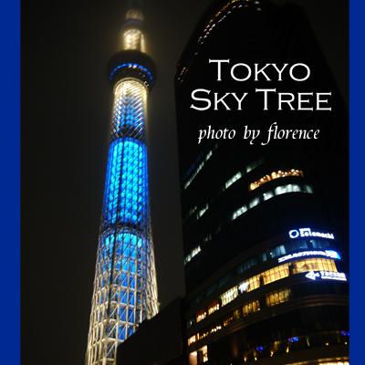 東京スカイツリー120801