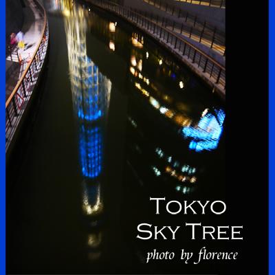 東京スカイツリー120802