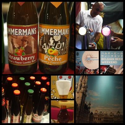 ベルギービール120903