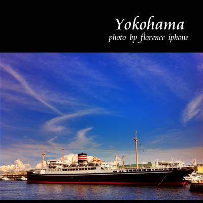 横浜120901
