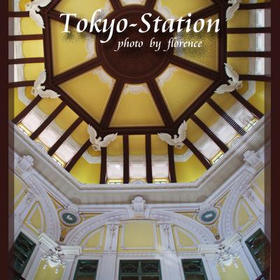東京駅121001