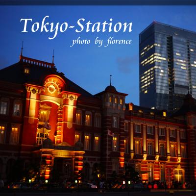 東京駅121004
