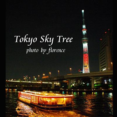 東京スカイツリー121201
