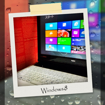 Windows81301_edited-1
