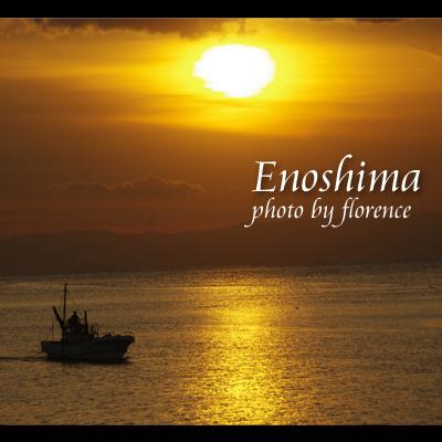 江の島130102_edited-1
