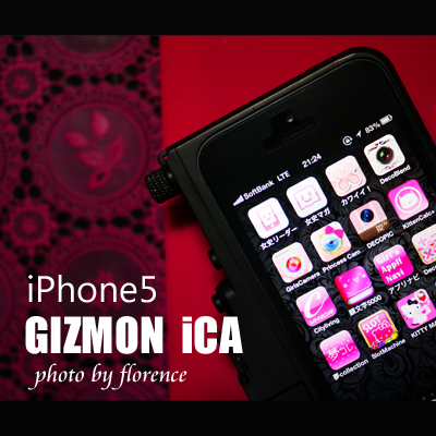 GIZMON130201_edited-1