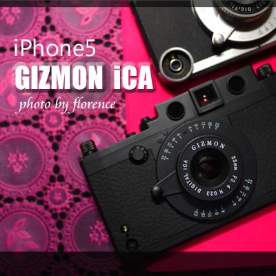 GIZMON130202_edited-1