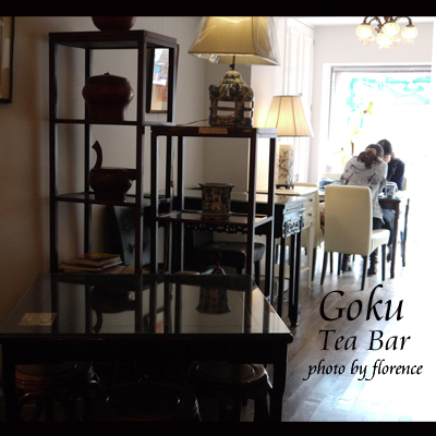 悟空茶荘130202_edited-1