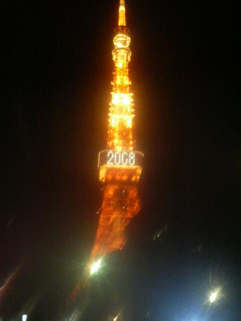 200812281917000.jpg