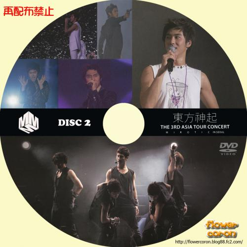THE-3RD-MIROTIC-ユノ