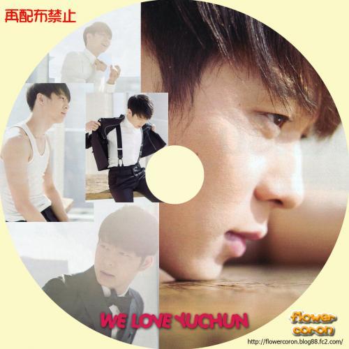 WE LOVE-YUCHUN