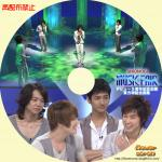 MUSIC-FAIR-東方神起5周年記