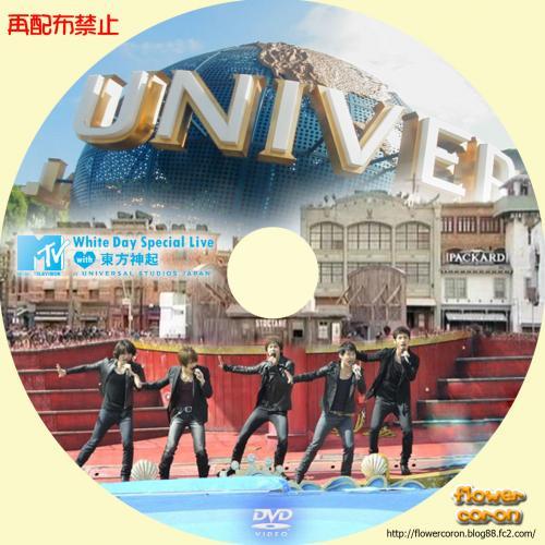 MTV-東方神起USJライブ