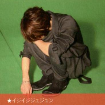img464_edited-1いじいじJJ