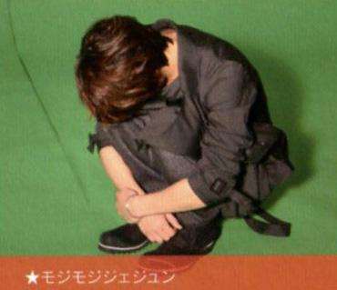 img464_edited-1もじもじJJ
