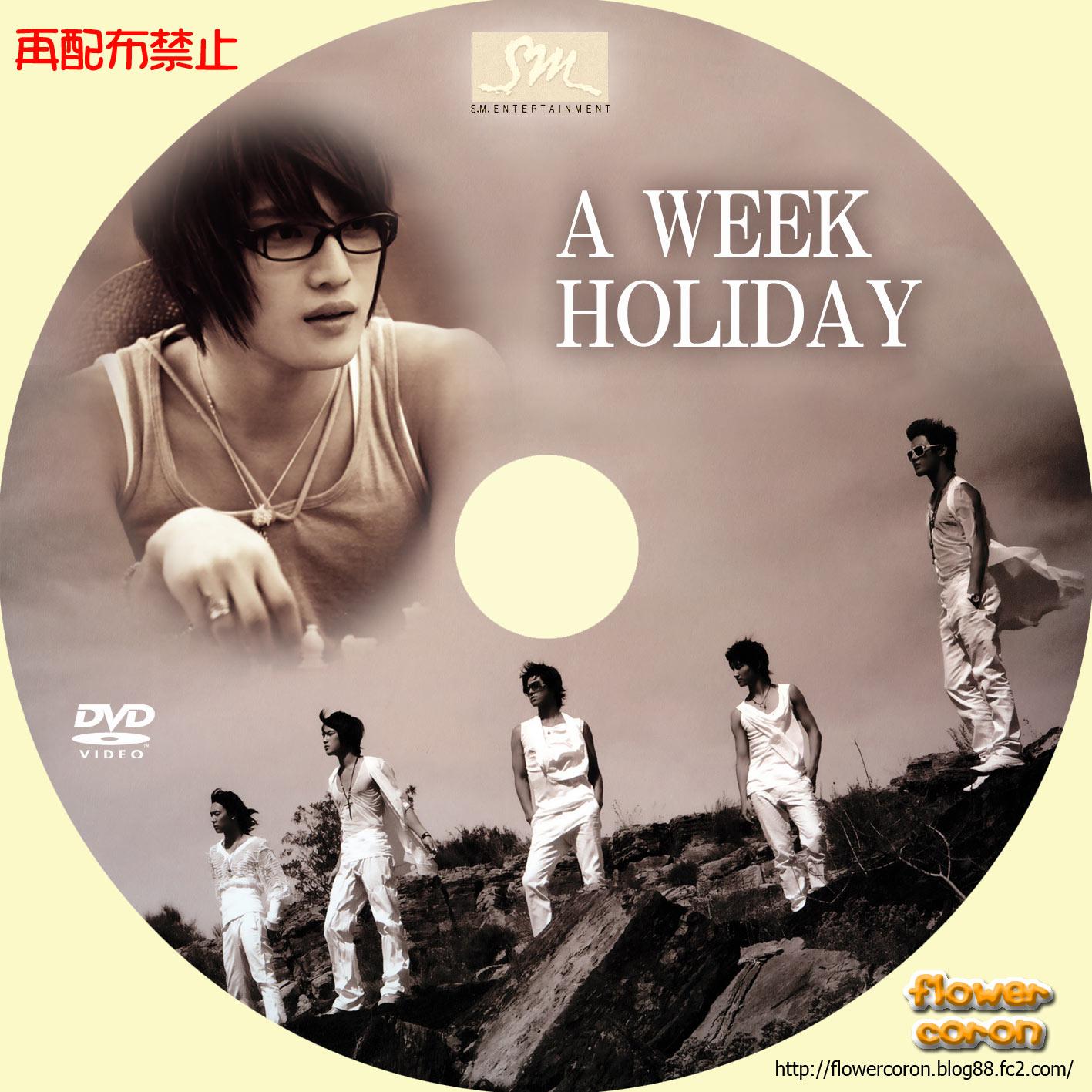 A WEEK HOLIDAY ジェジュン