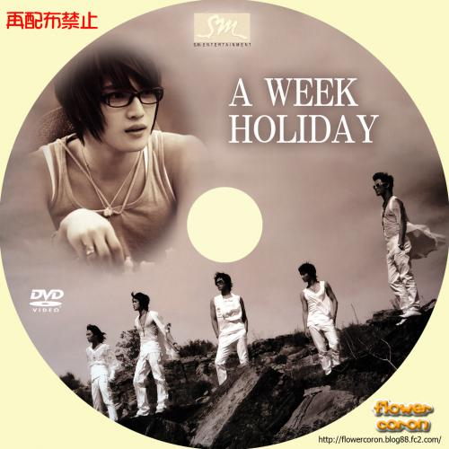 A-WEEK-HOLIDAY-ジェジュン
