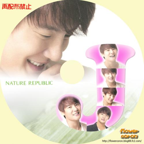 ジュンス-NATURE-REPUBLIC