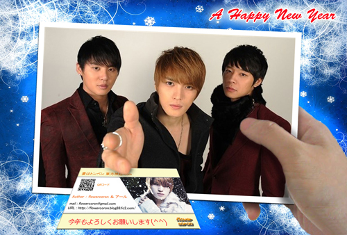 2011年賀状-JJYver