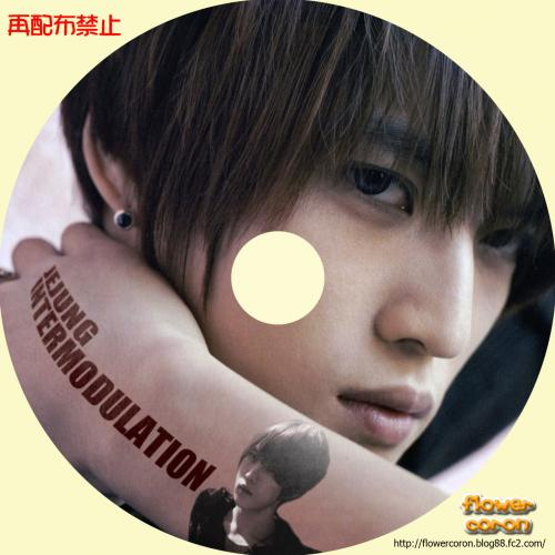 JEJUNG INTERMODULATION-2