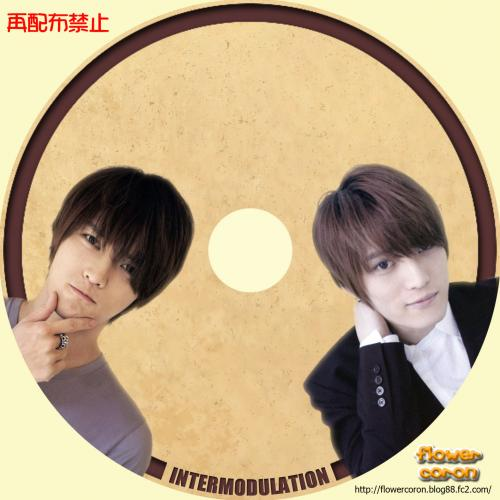 JEJUNG INTERMODULATION-5