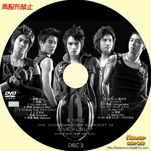 2ND-ASIA-TOUR-CONCERT-2.jpg
