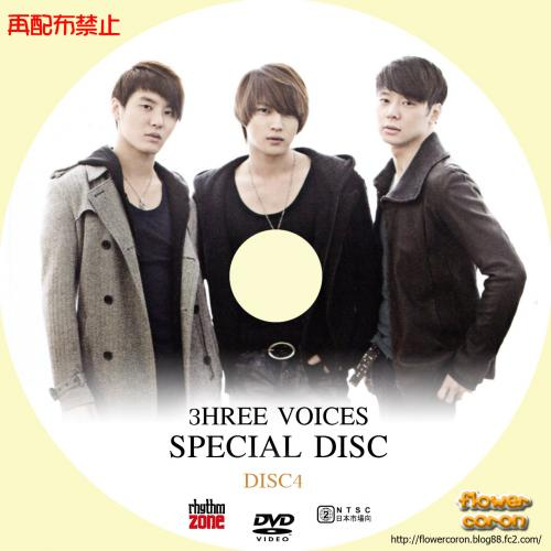 3HREE-VOICES-SPECIAL-DISC-4.jpg
