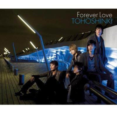 FOREVER+LOVE01_convert_20100211235501.jpg