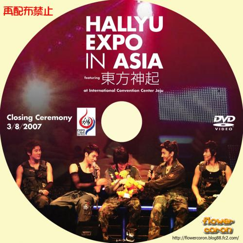 HALLYU-EXPO-IN-ASIA.jpg