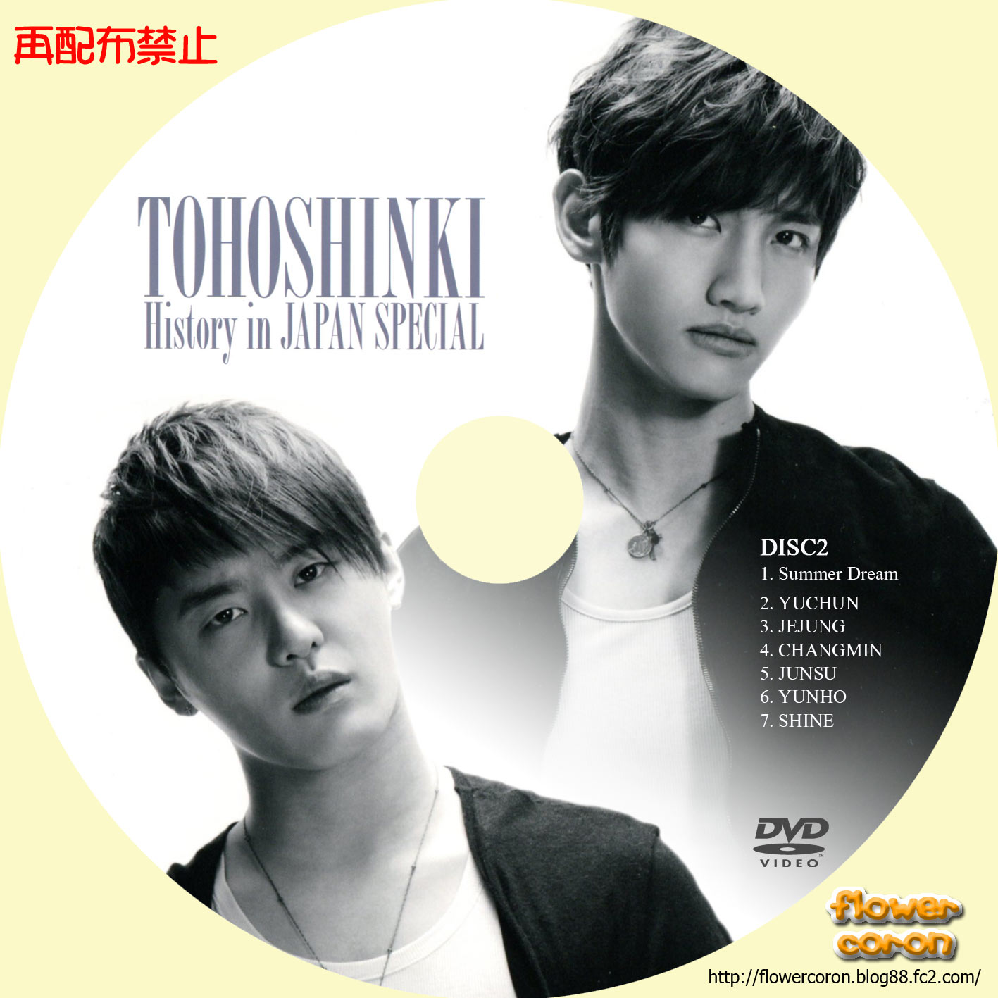 HISTORY in JAPAN DISC2