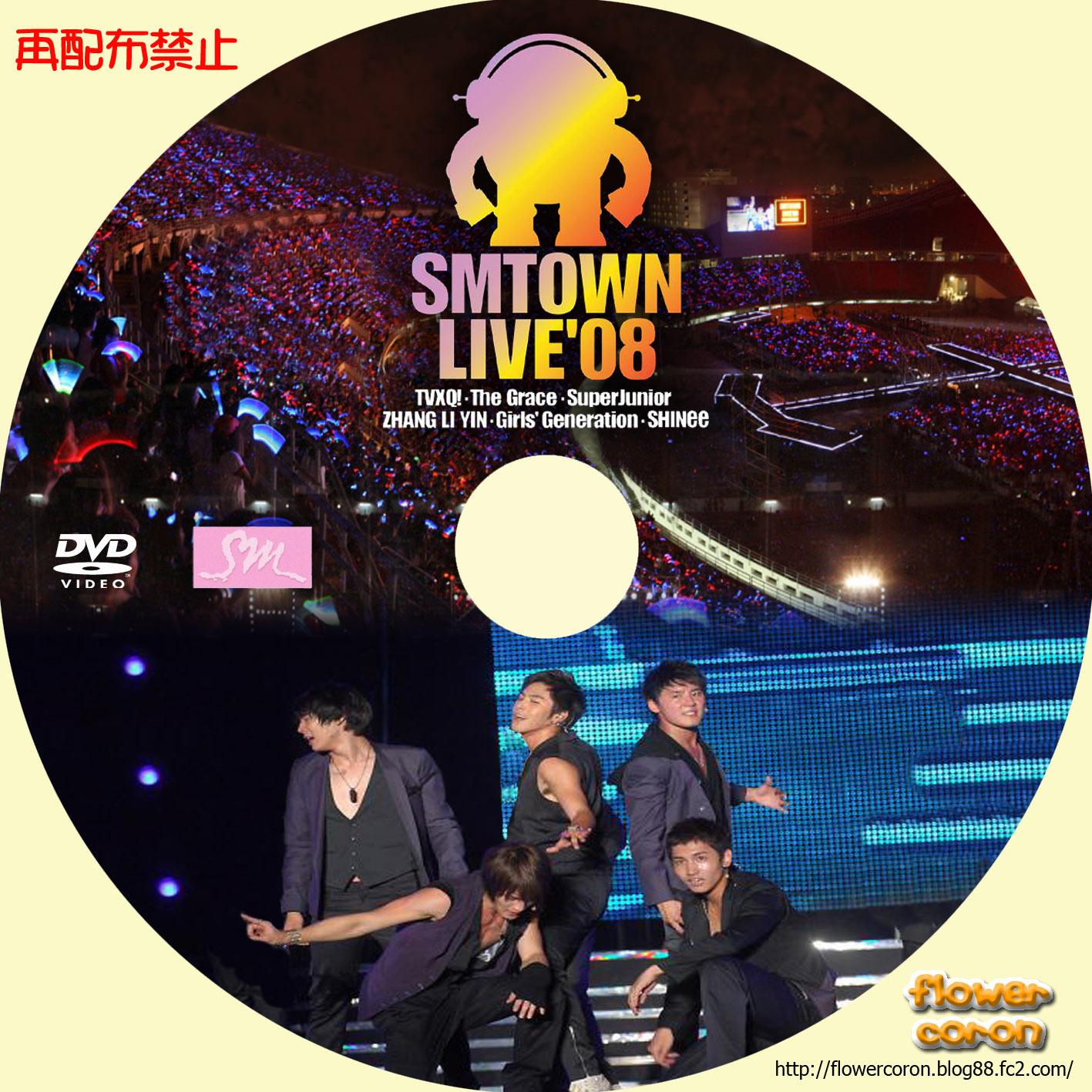 SMTOWN LIVE08