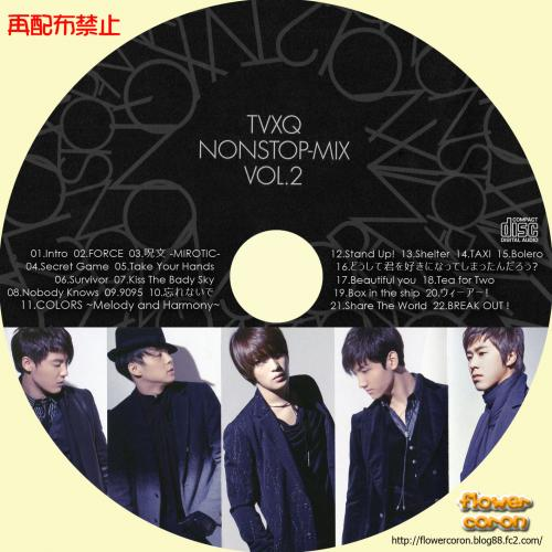 TVXQ-NONSTOP-MIX-VOL2.jpg