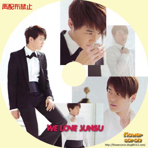 WE-LOVE-JUNSU2.jpg