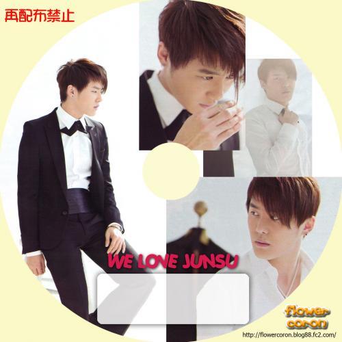 WE-LOVE-JUNSU.jpg