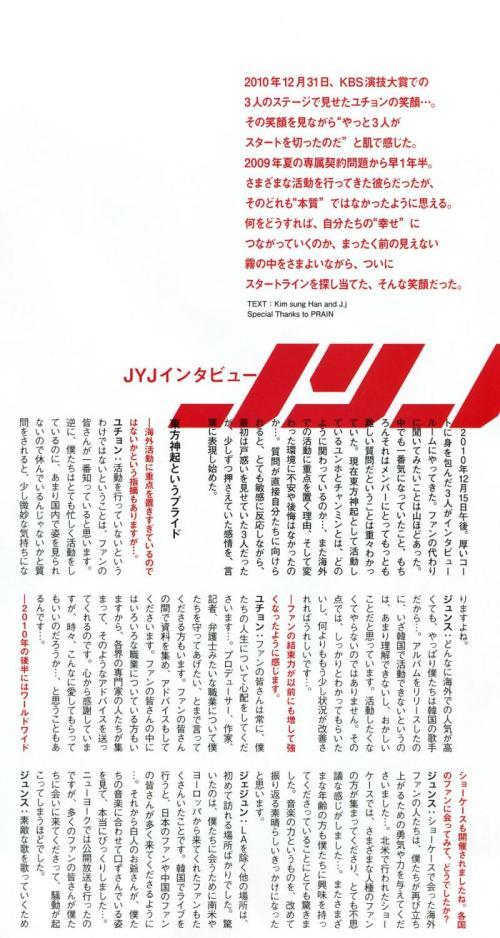 img717_convert_20110121192213.jpg