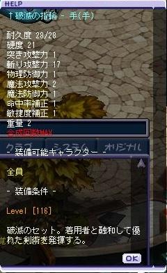 TWCI_2011_12_30_2_23_6.jpg