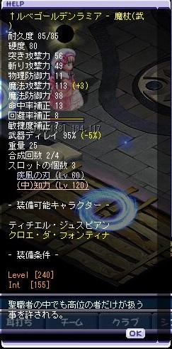 TWCI_2011_12_30_3_11_57.jpg