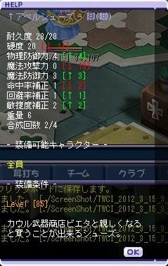 TWCI_2012_3_15_3_30_0.jpg