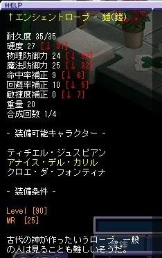 TWCI_2012_4_26_1_28_55.jpg