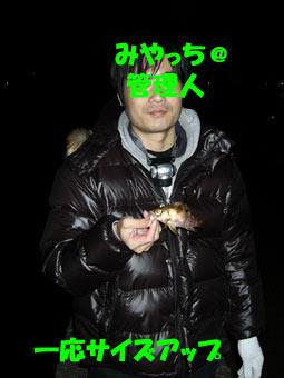2010-3-13蒲刈 009-100003