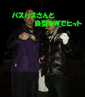 2010-3-13蒲刈 010-100004