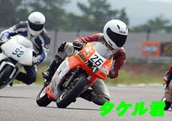 IMG_841308.jpg