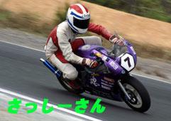 PICT023205.jpg