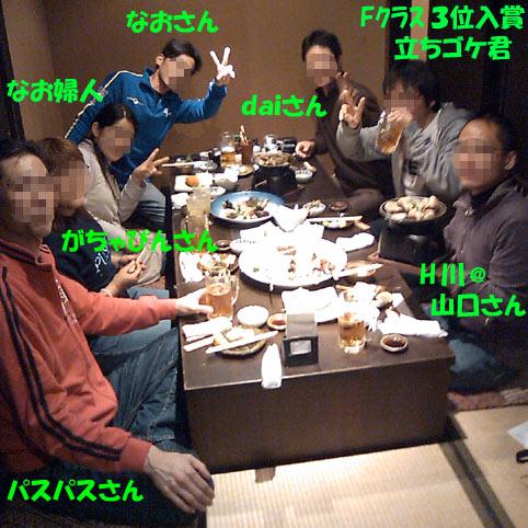 SN3F000202.jpg