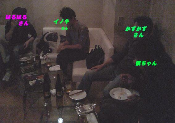 SN3F000802.jpg