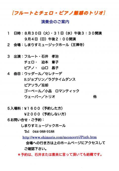 IMG_0001_convert_20110816145624.jpg